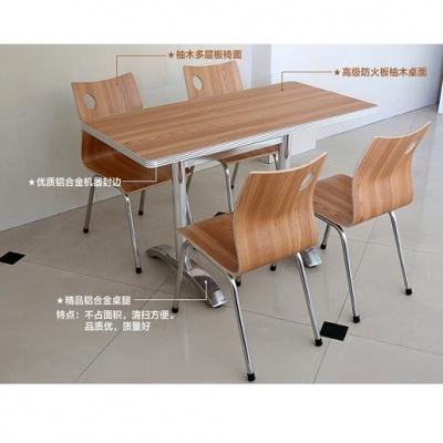 天津餐桌椅 容城餐桌椅 安新餐桌椅